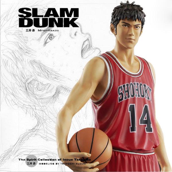 Slam Dunk สแลมดังก์ (เบอร์ 14)