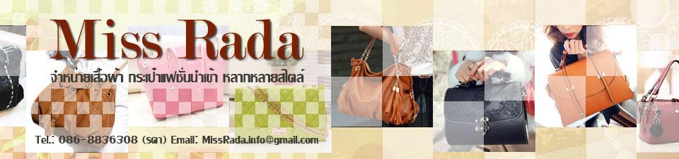 Miss Rada