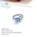 Black & Pearl Ring