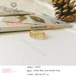 Golden Basic Olive Wreath Ring
