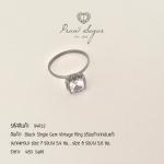 Black Single Gem Vintage Ring