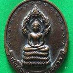 เหรียญรุ่นเมตตา สมเด็จพระญาณสังวร สมเด็จพระสังฆราชองค์ที่๑๙ วัดบวรนิเวศฯ กรุงเทพฯ ปี๒๕๒๙ เนื้อทองแดง เหรียญแท้สวย สนใจโทรถามที่ 0805587175 หรือโอนเงินเข้า ธ.กสิกรไทย ส.เซ็นทรัลบางนา เลขบ/ช 6042550343 ชื่อ วิฑูรย์ ธนกิจถาวรกุล บ/ช ออมทรัพย์ ส่งEMSฟรีครับ