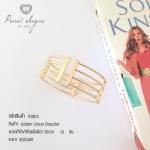 Golden Linear Bracelet