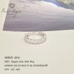 Elegant Cubic Silver Ring