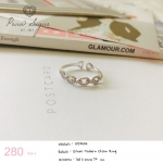 Silver Modern Chain Ring