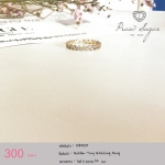 Golden Tiny Glitting Ring
