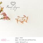 Pink Golden Gem Leaf Around Ring (เรือนทำจากเงินแท้)