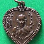 เหรียญแตงโม หลวงพ่อเกษม เขมโก วัดสุสานไตรลักษณ์ จ.ลำปาง ปี๒๕๑๗ เนื้อทองแดง เหรียญแท้สวย สนใจโอนเงินเข้า ธ.กสิกรไทย ส.เซ็นทรัลบางนา เลขบ/ช 6042550343 ชื่อ วิฑูรย์ ธนกิจถาวรกุล บ/ช ออมทรัพย์ หรือโทรถามที่ 0805587175 ส่งEMSฟรี รับประกันครับ
