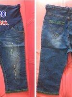 #กางเกงยืนส์คนท้อง ขาสามส่วน มีผ้ารองรับหน้าท้อง พร้อมสายปรับที่เอว