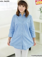 #เสื้อเชิ้ตคลุมท้องสีฟ้า แขน 3 ส่วน ใส่ทำงานก็ดูดีค่ะ ผ้าเนื้อนิ่มใส่สบายค่ะ