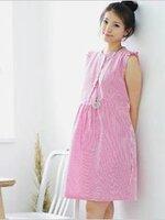 ชุดคลุมท้องแฟชั่นแขนกุดสีชมพู ลายตารางเล็ก น่ารักมากๆค่ะ