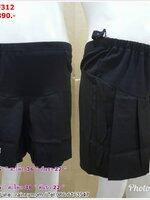 #กางเกงคนท้องขาสั้น สีดำ ผ้านิ่มใส่สบาย มีผ้ารองรับหน้าท้องและสายปรับที่เอวจร้า