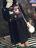 #ชุดกระโปรงคอปก สไตย์เก๋ มีเสื้อกั๊กด้านนอกลายนกฮูก ผ้าคอนตอล สีดำ แขนยาว ผ้าเนื้อดีใส่สบายค่ะ