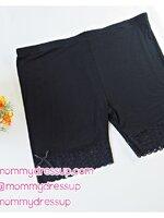 กางเกงเลกกิ้งขาสั้น สีดำ มีลูกไม้ที่ปลายขา เอวปรับระดับได้