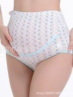 กางเกงในพยุงหน้าท้องลายแอ๊บเปิ้ลสีฟ้า เอวปรับสายได้ size L / XL จร้า