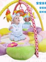 เพลยิมของเล่นเด็ก ที่นอนเสริมพัฒนาการ สีสันสดใส น่ารักมากๆค่ะ น่ารัก นอนได้ตัั้งแต่แรกเกิดเลยจ้า ช่วยเสริมพัฒนาการทุกๆด้าน น่ารักเว่อร์ค่ะ