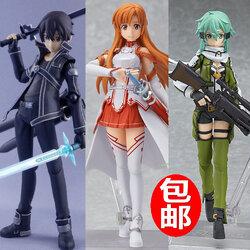 Sword Art Online Figure (มีให้เลือก 13 แบบ)