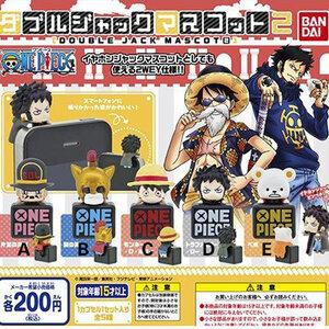 One Piece Double Jack Mascot ชุด 2 Set of 5 (ของแท้)