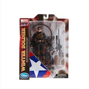 Marvel Select - Winter Soldier Figure (ของแท้)