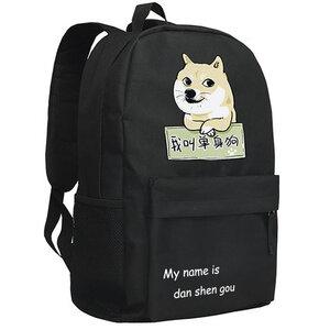 กระเป๋าสะพายหลัง ชิบะ อินุ (Shiba Inu) **สีดำเทา*