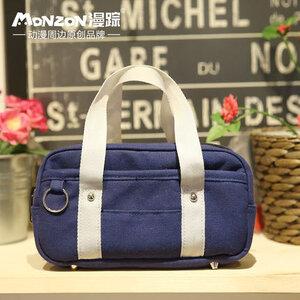กระเป๋า(นากาโนะ อาซึสะ)