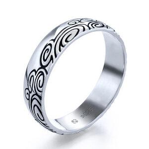 แหวนเงินกินทามะ Gintama (เงินแท้ 92.5%) **ของแท้**