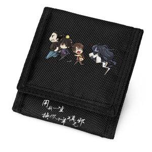 กระเป๋าสตางค์บันทึกจอมโจรแห่งสุสาน (สีดำ)