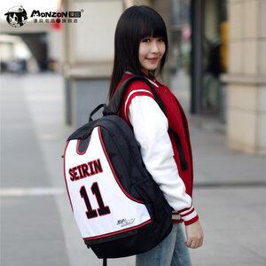กระเป๋าสะพาย Kuroko No Basuke(SEIRIN)