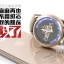 นาฬิกา LED Bleach (ของแท้) thumbnail 3