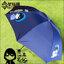 ร่มกันฝนบันทึกจอมโจรแห่งสุสาน thumbnail 1