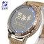 นาฬิกา LED จอสัมผัส Kuroshitsuji สีทอง (ของแท้) thumbnail 2