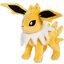 ตุ๊กตาโปเกมอน Pokemon (ชุดที่ 2) *ของแท้ลิขสิทธิ์* thumbnail 14