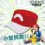 หมวกคอสเพลย์โปเกม่อน Pokemon Go 2016 thumbnail 1