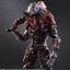 Variant Play Arts Kai - Predator : Predator thumbnail 2