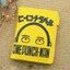 กระเป๋าสตางค์ลายไซตามะ วันพั้นแมน One Punch Man (แบบที่ 2) thumbnail 1