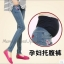กางเกงคนท้องยีนส์ยืดขายาว ปักลายหัวใจที่กระเป๋าด้านหน้า ด้านหลังปักลายปากแดง ปรับเอวได้ size L, XL, XXL thumbnail 1