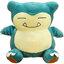 ตุ๊กตาโปเกมอน Pokemon (ชุดที่ 3) *ของแท้ลิขสิทธิ์* thumbnail 2