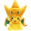 ตุ๊กตาโปเกมอน Pikachu Pokemon Cospaly (ของแท้ลิขสิทธิ์) thumbnail 3