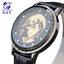 นาฬิกาข้อมือ LED จอสัมผัส Fate stay night รุ่นสายสีดำ (ของแท้) **มีให้เลือก 6 แบบ** thumbnail 6