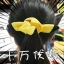 ยางรัดผม Pokemon Pikachu thumbnail 5