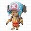Bandai - One Piece - Chopper Robo Super Set (มีให้เลือก 5 แบบ) thumbnail 2