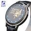 นาฬิกา LED จอสัมผัส SAO สีดำ (ของแท้) thumbnail 1