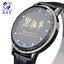 นาฬิกา LED จอสัมผัส Kuroshitsuji สีดำ (ของแท้) thumbnail 2
