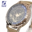 นาฬิกา LED จอสัมผัส BRS(ของแท้) thumbnail 1