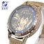 นาฬิกาจอสัมผัส LED Reborn สีทอง (ของแท้ลิขสิทธิ์) thumbnail 4