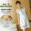 เดรสคลุมท้องสีขาว คอและชายฉลุแต่งด้วยผ้าลูกไม้ มีสายผูกด้านหน้า thumbnail 9