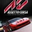 Assetto Corsa ( 2 DVD ) thumbnail 1