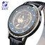 นาฬิกา LED จอสัมผัส SAO สีดำ (ของแท้) thumbnail 2