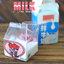 แก้วนมสตอเบอรี่ Gintama Sakata(ของแท้) thumbnail 1