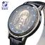 นาฬิกา LED จอสัมผัส SAO สีดำ (ของแท้) thumbnail 5